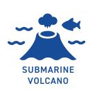 海底火山の時代