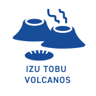 伊豆東部火山群の時代