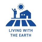 大地とともに暮らす