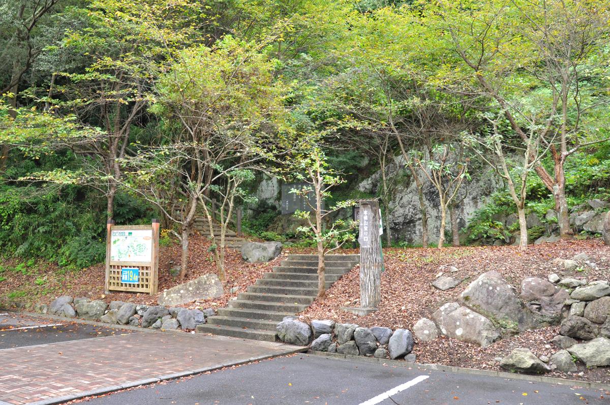 本城山公園(ハイキングコース入り口)