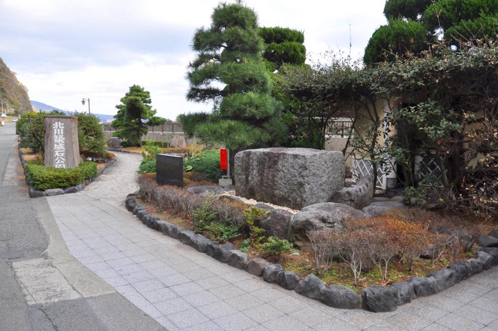 築城石公園 CC BY