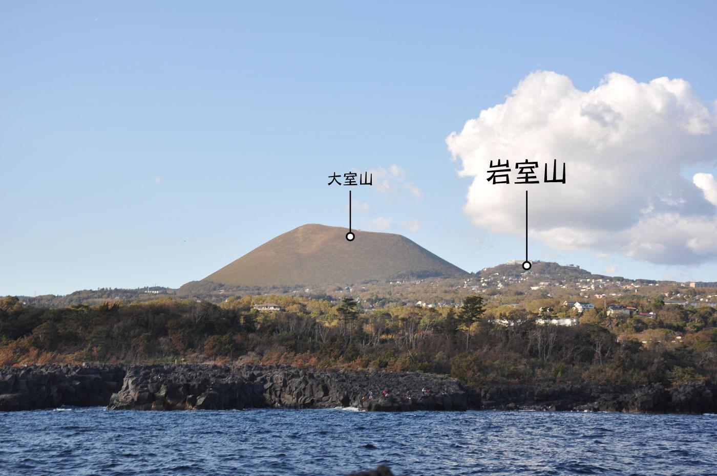 海から見た岩室山 CC BY-SA