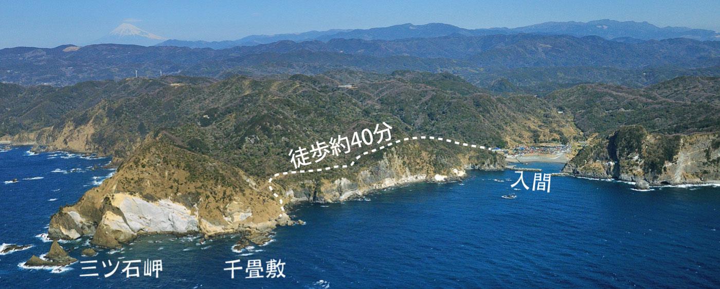 入間千畳敷の空中写真 CC BY-SA