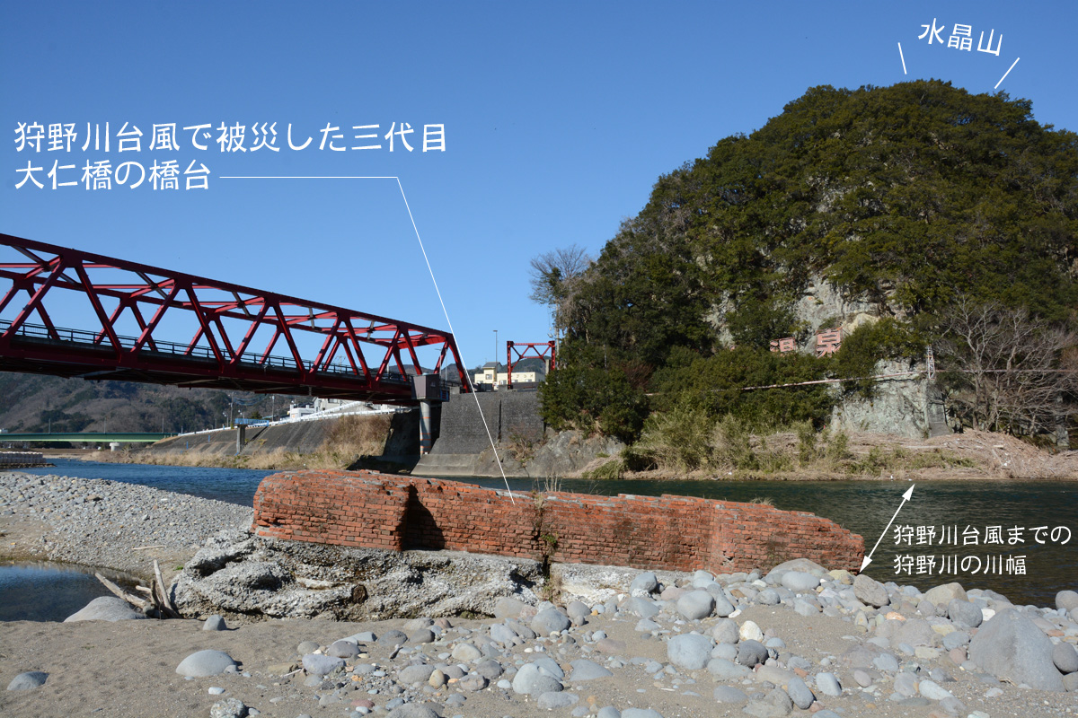水晶山・大仁橋