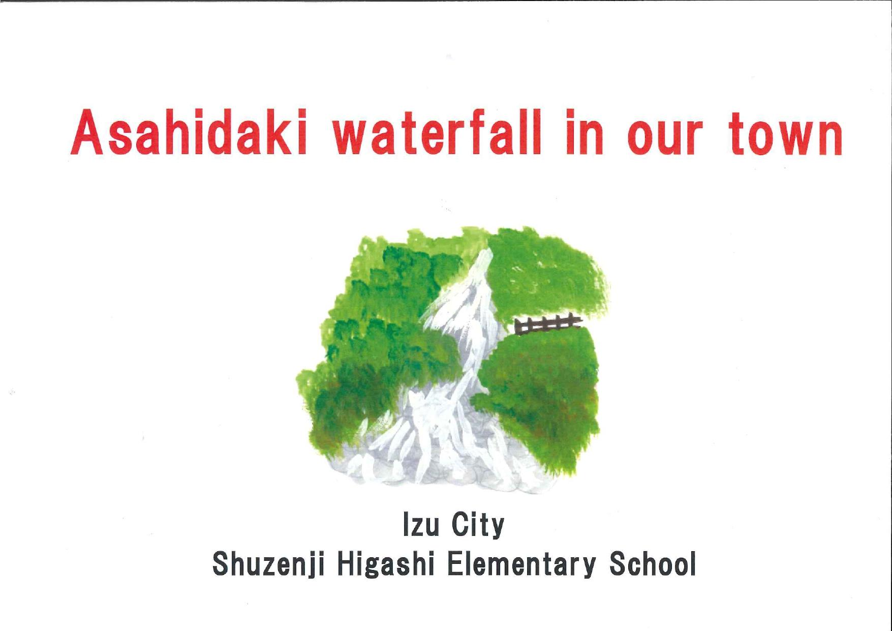 Asahidaki Waterfall in our town
